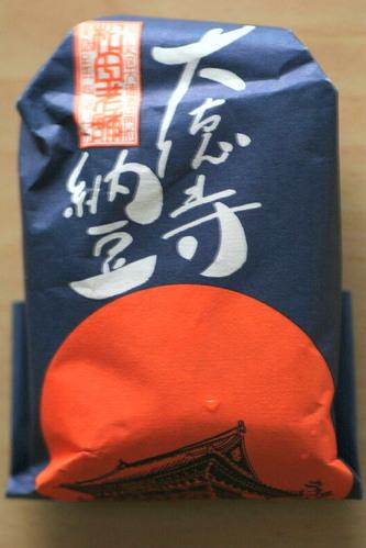 Daitokujinattou0611081