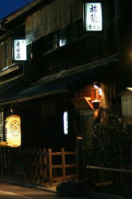 fusimihanatouro15
