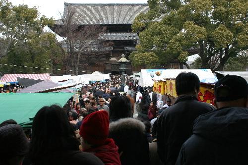 hatukoubou0601211