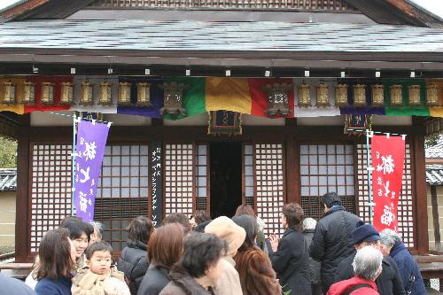 hatukoubou0601232
