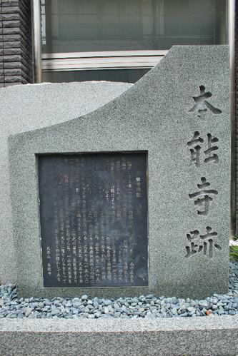 Honnouji0606112
