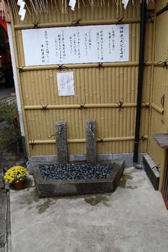 Ichihimejinjya0610115