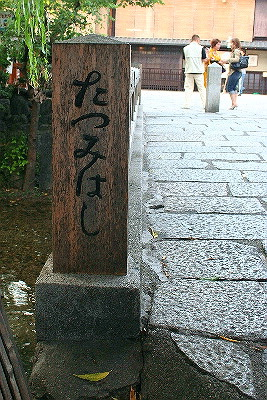 kiritoosiyuukei23