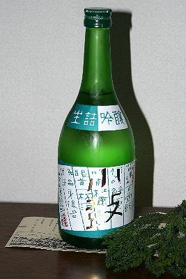 kotuzumi11