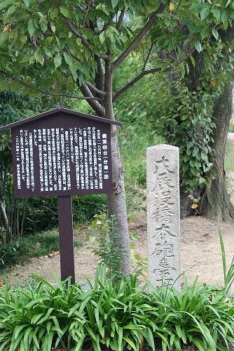 kuzuhahoudai0512291