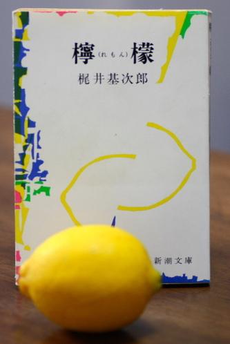 Lemon0606112