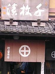 murakami11