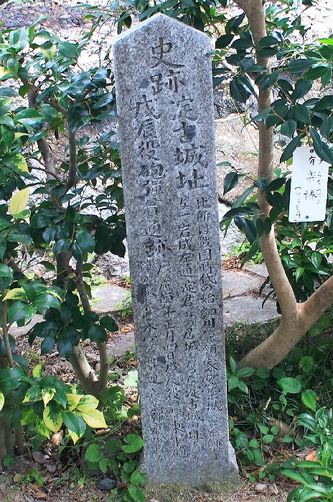 Myoukyouji0608212