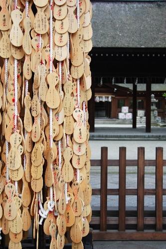 Toyokunijinjya0609102