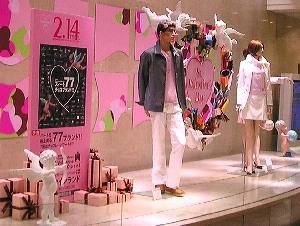 valentine2005