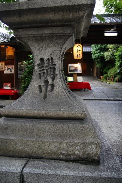 Yasaka0706171