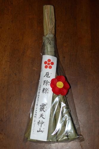 Yoiyama06071515