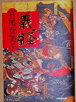 yositunegensaku11