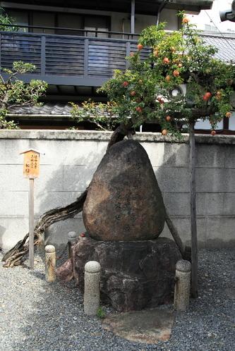 Yotugijizou0610115