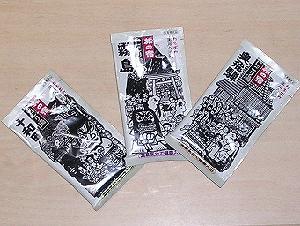 onsen11.jpg