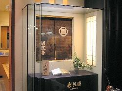 yubakichi11.jpg