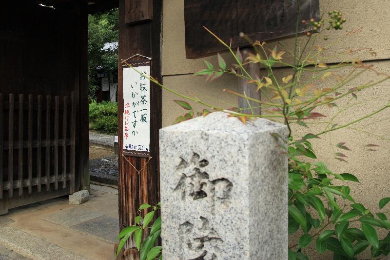 Koudaiji0709193