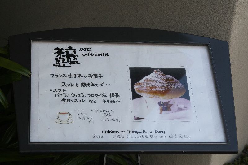 Koisurukyoto0802265