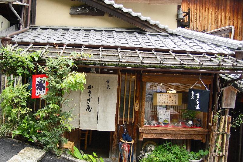 Kasagiya0806065
