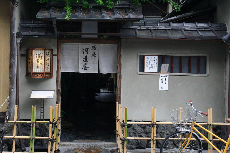 Misokaan0806272