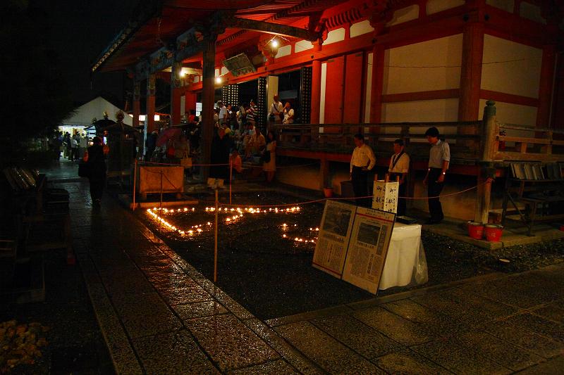 Rokuhara0808113