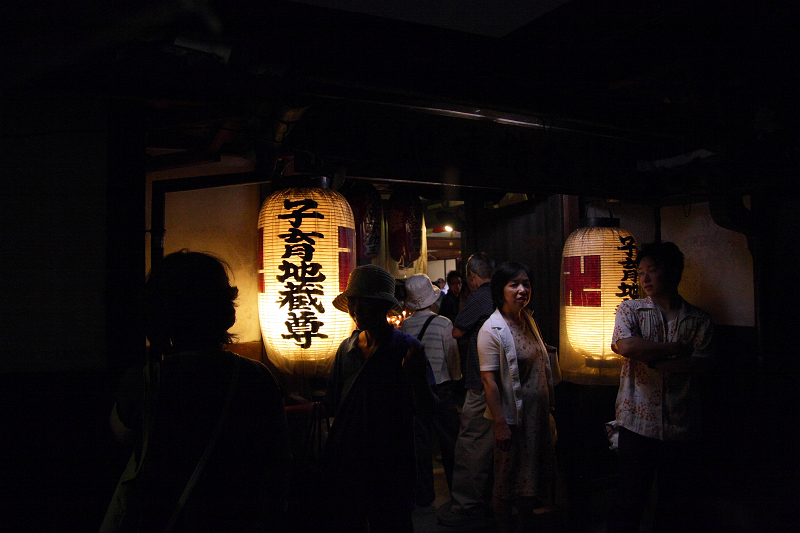 Saifukuji0808112