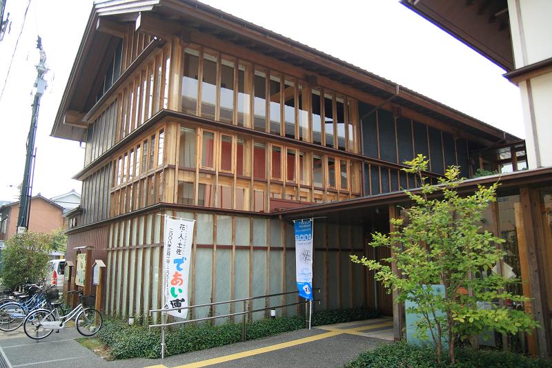 Ryoma0809033
