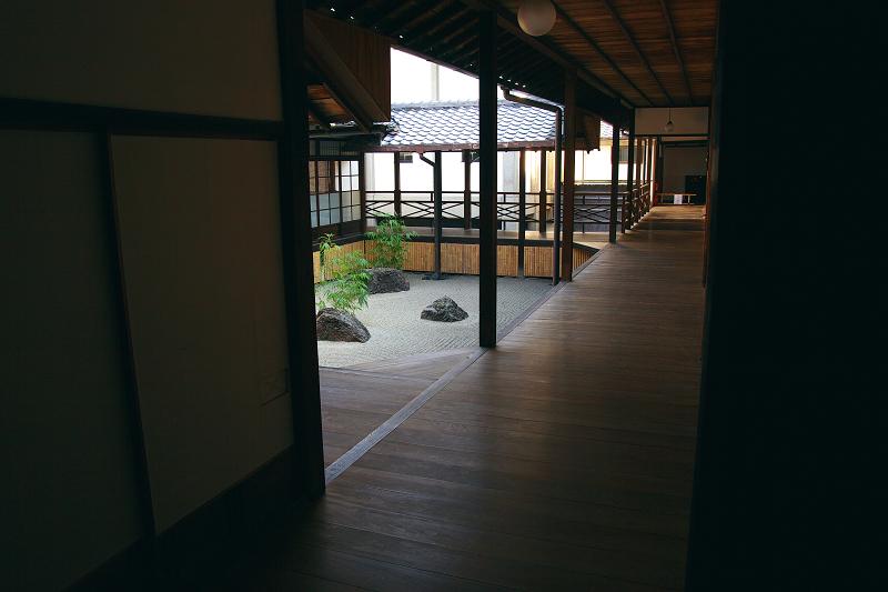 Syoukokuji0810228