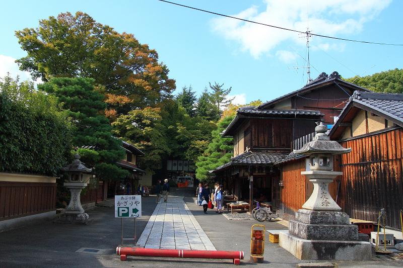 Aburimochi0811051