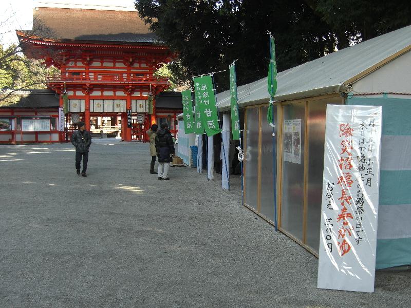Okayusai0901153