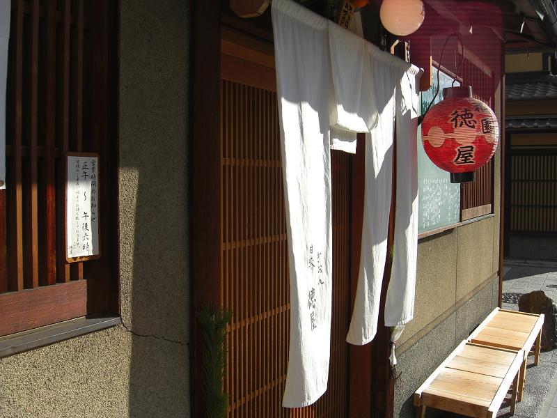 Tokuya0901162