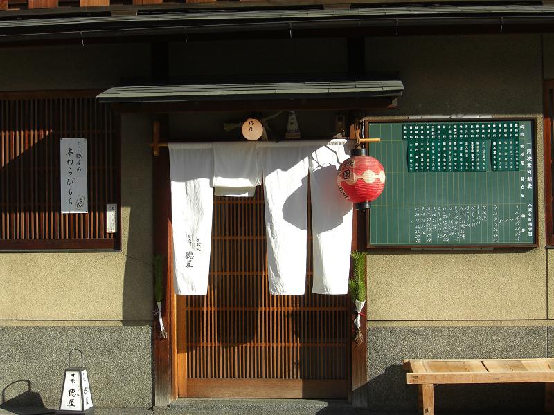 Tokuya0901163