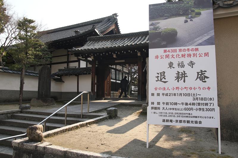 Taikouan0901211