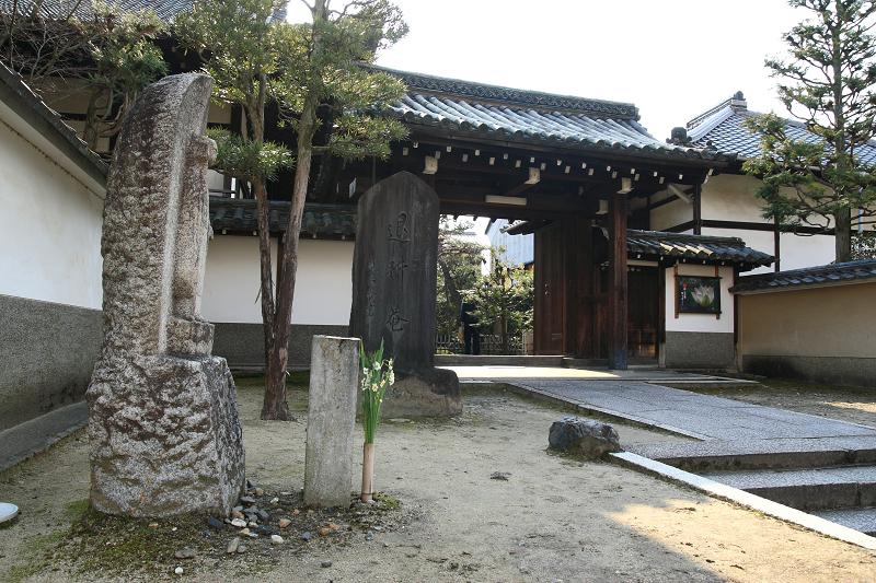 Taikouan0901213