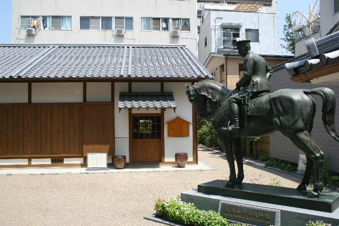 Akiyamake0608221