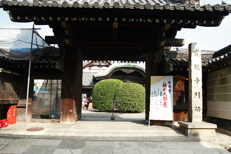 Houkyouji0611081_1