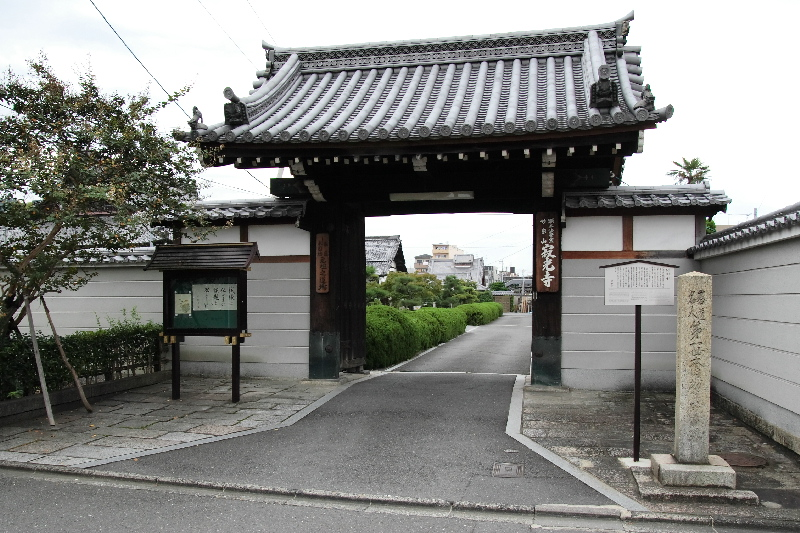 Jyakkouji0611051