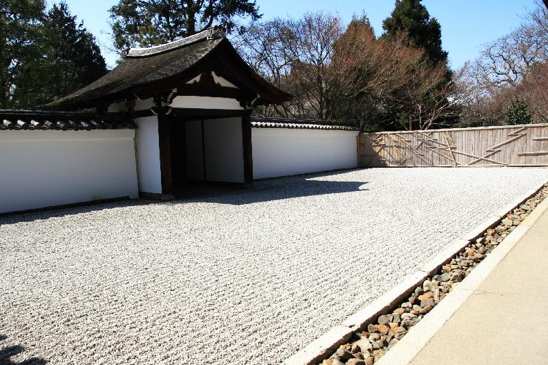 Ryouginan0703202