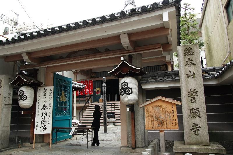 Seiganji0610171