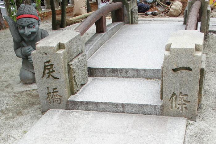 Seimeijinjya0605041