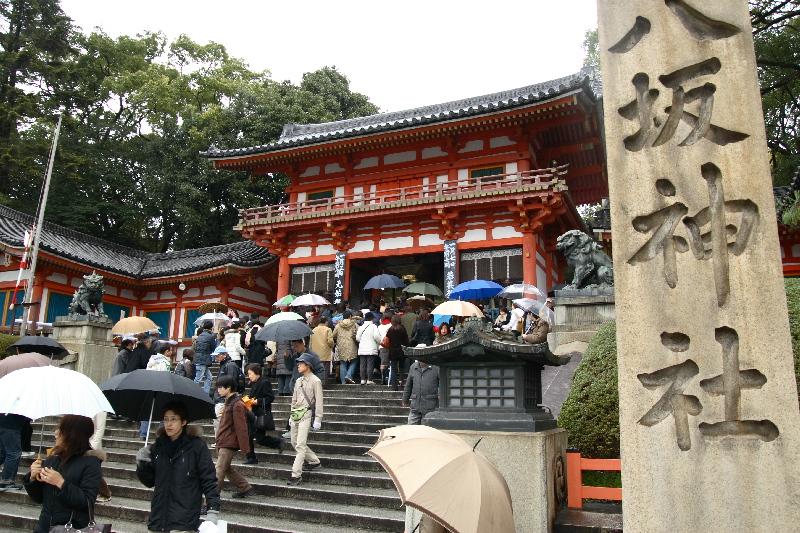 Yasakajinjya0701032